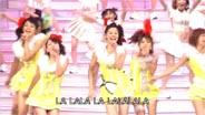 久住小春 紅白歌合戦「LALALA 幸せの歌」