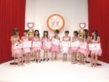 久住小春 DVD「Hello! Project DVD MAGAZINE Vol.12 ワンダフルハーツ」