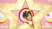 久住小春 月島きらり アルバム「きらりん☆ランド」初回版DVD