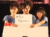 080302bunka_koha03_s.jpg