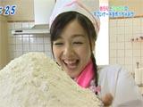 久住小春 おはスタ 2008/3/31