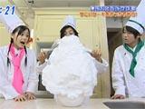 久住小春 おはスタ 2008/4/1