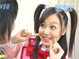 久住小春 月島きらり おはスタ 2008/4/14