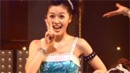 DVD「久住小春 on モーニング娘。コンサートツアー2007秋~ボンキュッ!ボンキュッ!BOMB~」