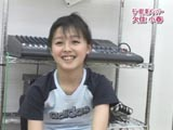 050530hm_koha4_s.jpg