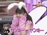 久住小春 ハロー!モーニング。 2006/2/12