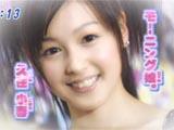 060303oha_koha1_s.jpg