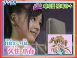 060309oha_koha2_s.jpg