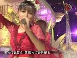 久住小春 モーニング娘。 音楽戦士 MUSIC FIGHTER「色っぽい じれったい」