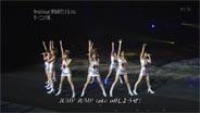 久住小春 モーニング娘。「Ambitious! 野心的でいいじゃん」 ミュージック・エクスプレス 2006/7/23