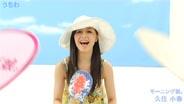 久住小春「Hello! Project DVD MAGAZINE Vol.15」