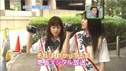亀井絵里・道重さゆみ ハロモニ@ 2008/9/14
