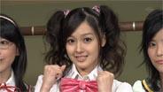 久住小春 月島きらり MilkyWay きらりん☆レボリューション 2008/9/19