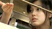 久住小春写真集 小春日記。 -Making DVD Special Edition-