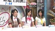 久住小春 月島きらり おはスタ 2008/9/25