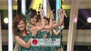 久住小春 MUSIC JAPAN「ペッパー警部」