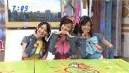 久住小春 月島きらり おはスタ 2008/10/3