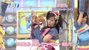 久住小春 月島きらり おはスタ 2008/10/3 タンタンターン!