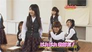 住小春 よろセン! 2008/10/6-10