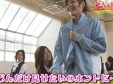 久住小春 よろセン! 2008/10/17