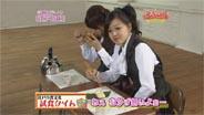 久住小春 よろセン! 2008/10/20-24