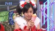 久住小春 おはスタ 2008/12/24