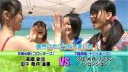 久住小春 アロハロ!3 モーニング娘。DVD