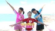 久住小春 アロハロ!3 モーニング娘。DVD サーフィン