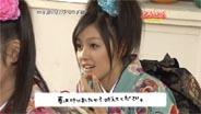 久住小春 よろセン! 2009/1/5-12
