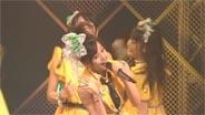 久住小春 その場面でビビっちゃいけないじゃん! DVD「モーニング娘。コンサートツアー2008秋~リゾナント LIVE~」