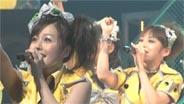 久住小春 みかん DVD「モーニング娘。コンサートツアー2008秋~リゾナント LIVE~」
