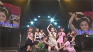 久住小春 恋のダイヤル6700 DVD「モーニング娘。コンサートツアー2008秋~リゾナント LIVE~」