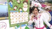 久住小春 おはスタ 2009/2/13