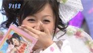 久住小春 おはスタ 2009/3/11