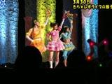 久住小春 MilkyWay おはスタ 2009/4/2
