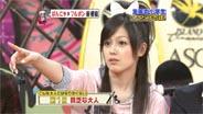 久住小春 ピラメキーノ 2009/4/6