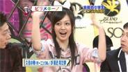 久住小春 ピラメキーノ 2009/4/8