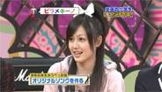 久住小春 ピラメキーノ 2009/4/14