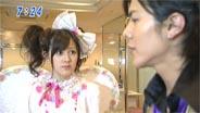 久住小春 おはスタ 2009/4/29