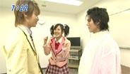 久住小春 おはスタ 2009/5/1