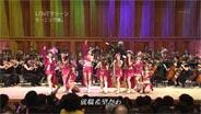 久住小春 歌謡チャリティーコンサート
