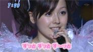 久住小春 おはスタ 2009/5/5,7