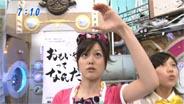 久住小春 おはスタ 2009/5/12