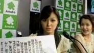 久住小春 AmebaStudio「モーニング娘。スペシャル番組Part5」