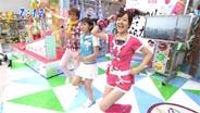 久住小春 おはスタ 2009/5/26