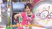 久住小春 おはスタ 2009/6/2