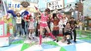 久住小春 おはスタ 2009/6/