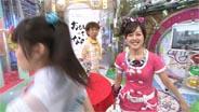 久住小春 おはスタ 2009/7/7