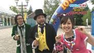 久住小春 Eネ! 2009/7/4