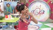 久住小春 おはスタ 2009/7/21